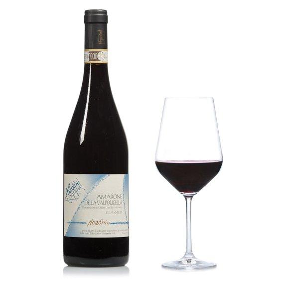 Amarone Moropio 2012 0,75l